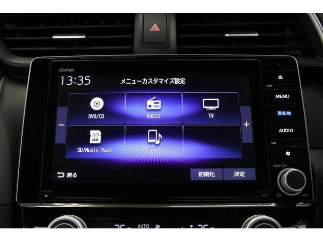 オーディオソースもフルセグテレビ、CD・DVD再生、ミュージックサーバー、Bluetoothオーディオなど抜かりはありません。