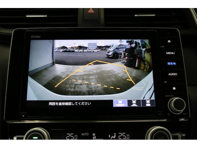 ハンドルの切れ角に合わせてガイド線が動くバックカメラ付き。