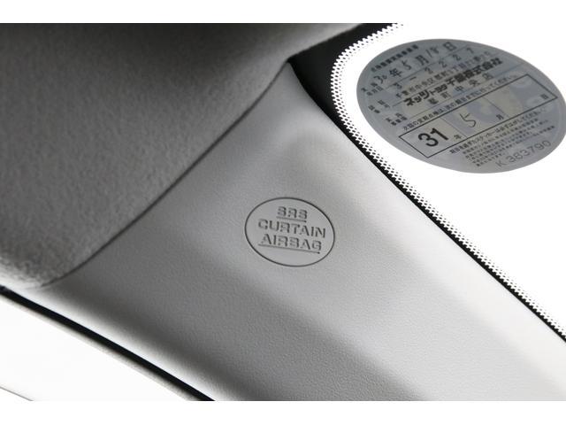 ハイブリッドG 被害軽減ブレーキ スマートキー 保証継承(15枚目)