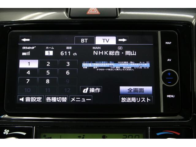 「トヨタ」「カローラアクシオ」「セダン」「岡山県」の中古車12