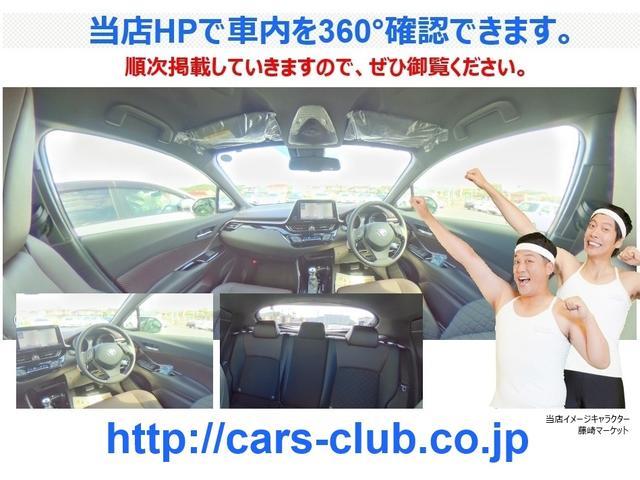 「トヨタ」「カローラアクシオ」「セダン」「岡山県」の中古車22