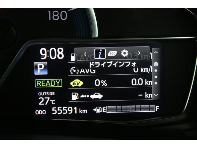 「トヨタ」「カローラアクシオ」「セダン」「岡山県」の中古車41