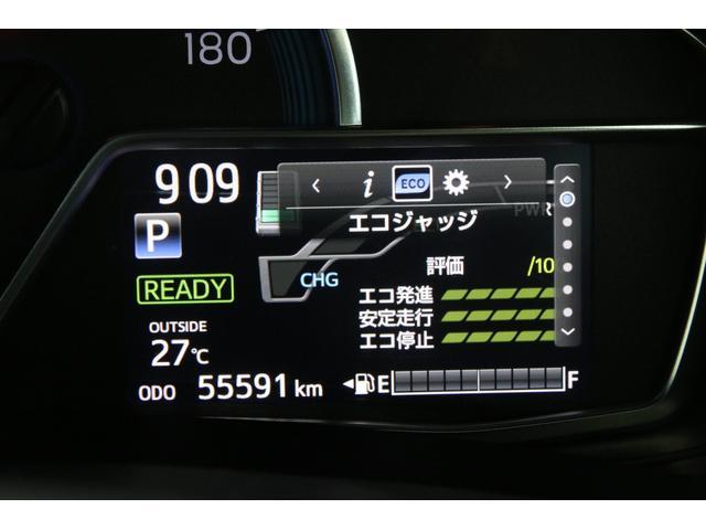 「トヨタ」「カローラアクシオ」「セダン」「岡山県」の中古車42