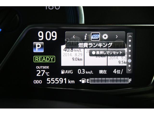 「トヨタ」「カローラアクシオ」「セダン」「岡山県」の中古車43