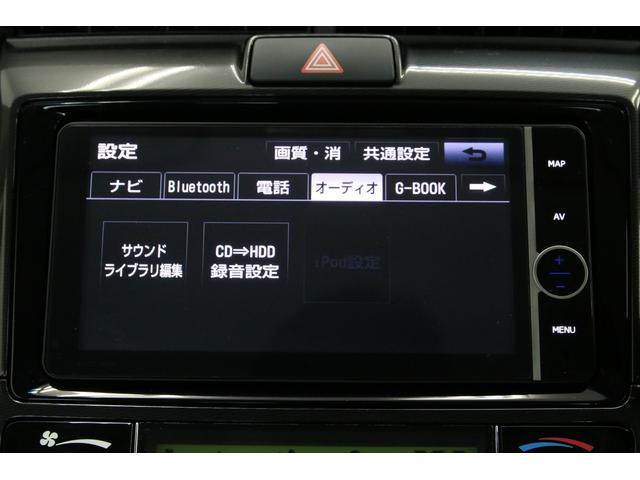 「トヨタ」「カローラアクシオ」「セダン」「岡山県」の中古車47