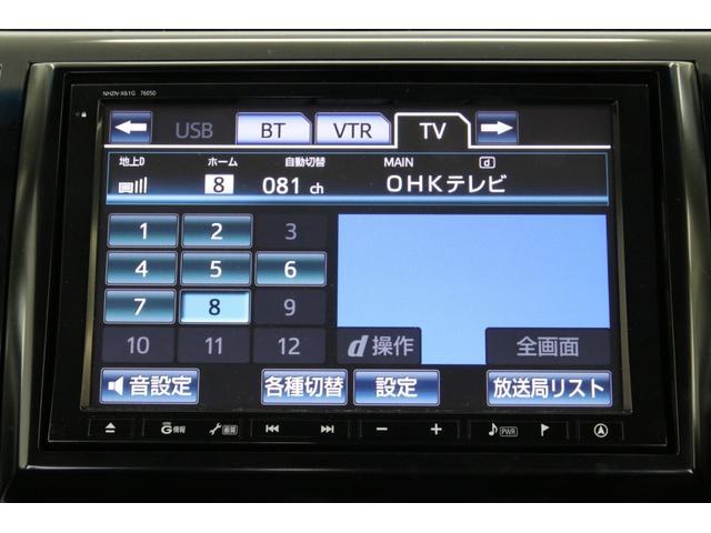 純正HDDナビはAVソースが大変豊富です。フルセグ地デジ、ミュージックサーバー、DVD、Bluetooth等など!