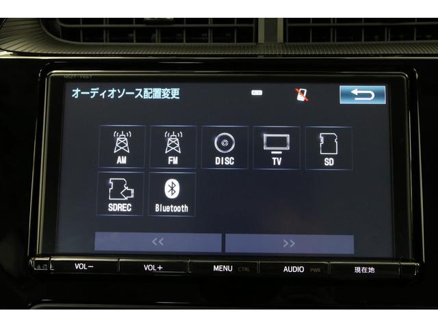 オーディオソースはTV、CD・DVD、SDオーディオ、Bluetooth接続、ミュージックサーバー、ラジオなど大変豊富です。