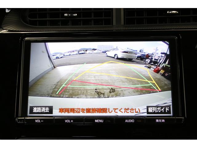 ハンドル連動のカラーガイド線付きバックカメラです。アクアぐらいの車体サイズですとなくても良いかもしれませんが、あるとやっぱり助かります。