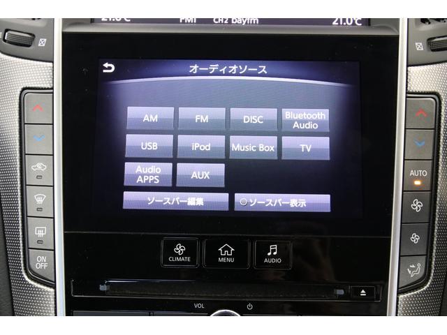 350GT FOURハイブリッド タイプSP 黒本革シート(13枚目)