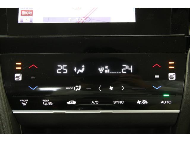 ハイブリッドZ ワンオーナー 衝突軽減ブレーキ 純正インターナビ ハーフレザーシート ハイブリッド1年保証付 サイドカーテンエアバッグ クルーズコントロール シートヒーター スマートキー バックカメラ ETC(16枚目)