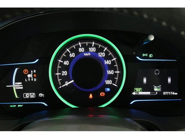 ハイブリッドZ ワンオーナー 衝突軽減ブレーキ 純正インターナビ ハーフレザーシート ハイブリッド1年保証付 サイドカーテンエアバッグ クルーズコントロール シートヒーター スマートキー バックカメラ ETC(41枚目)