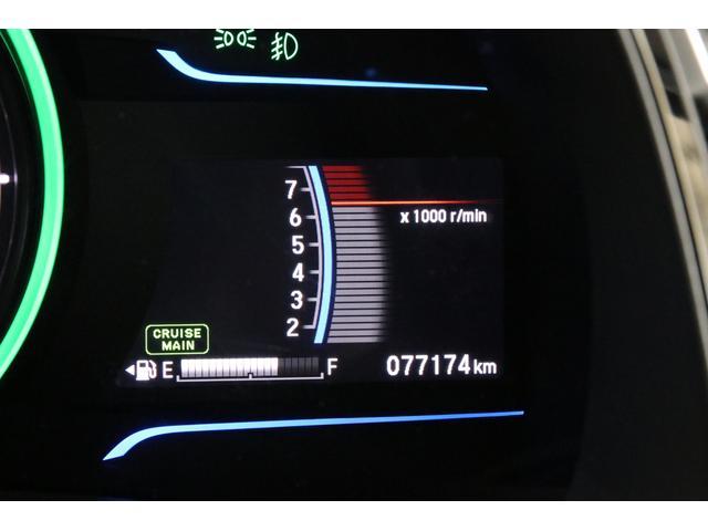 ハイブリッドZ ワンオーナー 衝突軽減ブレーキ 純正インターナビ ハーフレザーシート ハイブリッド1年保証付 サイドカーテンエアバッグ クルーズコントロール シートヒーター スマートキー バックカメラ ETC(42枚目)
