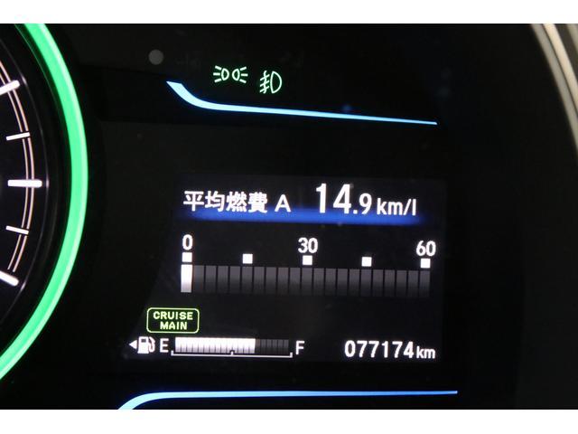 ハイブリッドZ ワンオーナー 衝突軽減ブレーキ 純正インターナビ ハーフレザーシート ハイブリッド1年保証付 サイドカーテンエアバッグ クルーズコントロール シートヒーター スマートキー バックカメラ ETC(43枚目)