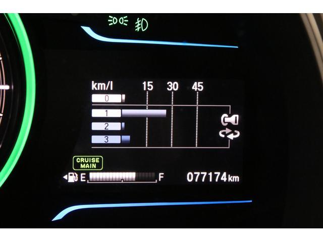 ハイブリッドZ ワンオーナー 衝突軽減ブレーキ 純正インターナビ ハーフレザーシート ハイブリッド1年保証付 サイドカーテンエアバッグ クルーズコントロール シートヒーター スマートキー バックカメラ ETC(44枚目)