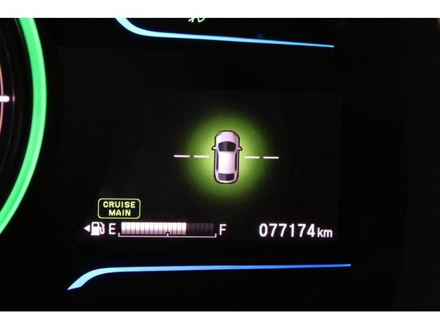 ハイブリッドZ ワンオーナー 衝突軽減ブレーキ 純正インターナビ ハーフレザーシート ハイブリッド1年保証付 サイドカーテンエアバッグ クルーズコントロール シートヒーター スマートキー バックカメラ ETC(45枚目)