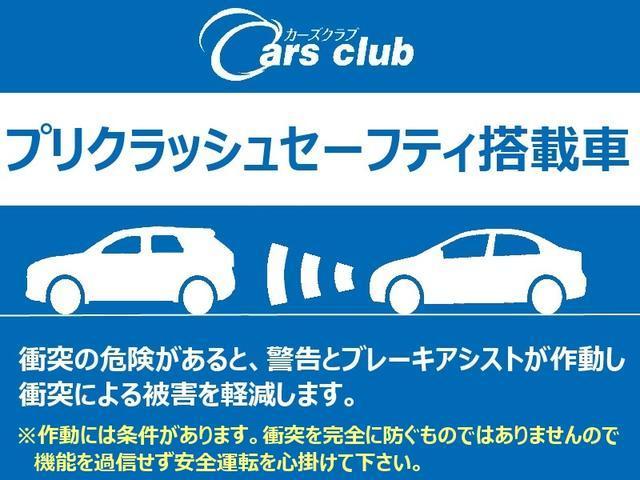 当店のホームページでは在庫車の車内360°写真やお得情報を掲載しておりますのでそちらもぜひご覧ください。→→→http://cars-club.co.jp