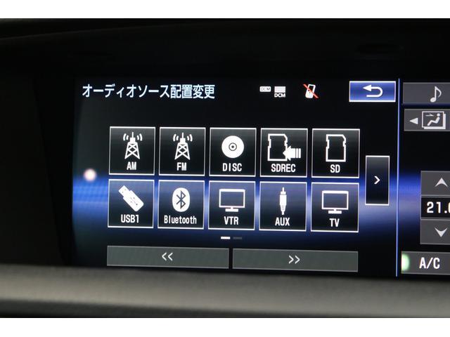オーディオソースはだいたい何でもいけるタイプです。音楽録音、ブレーレイ、Bluetoothオーディオ接続、USB、SD、フルセグTV、DVD、CD、ラジオ。他に何かいりますか?