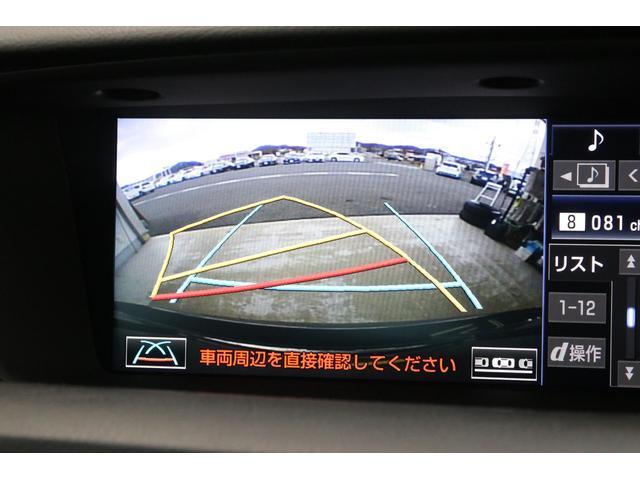 バックカメラ、クリアランスソナーも装備で運転もしやすいです。