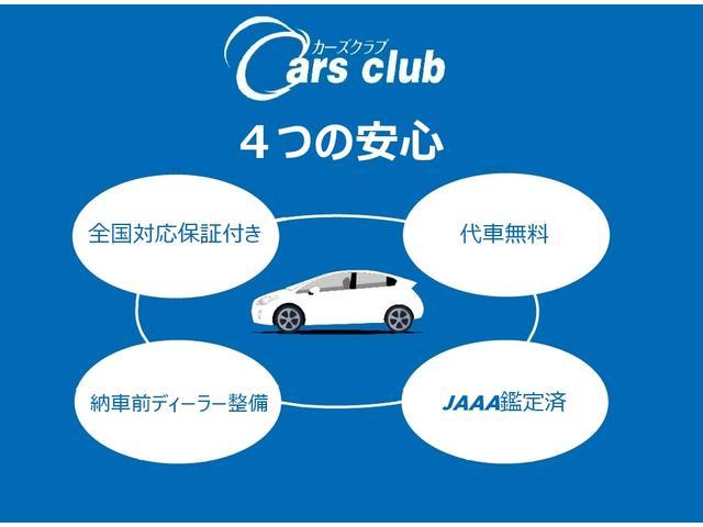 「レクサス」「CT」「コンパクトカー」「岡山県」の中古車21