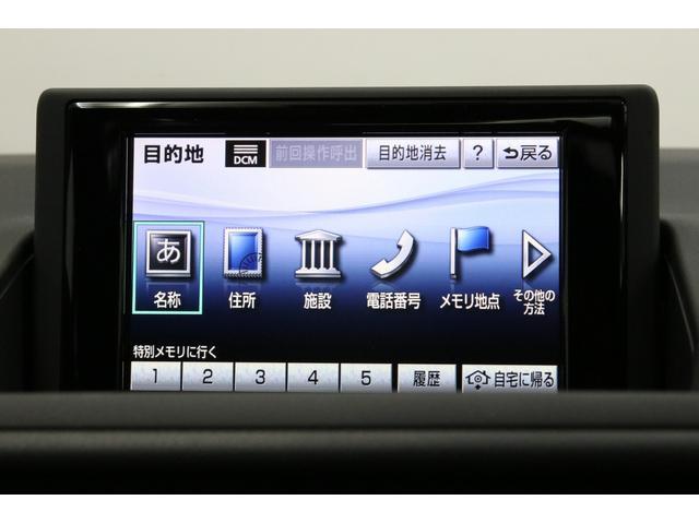 「レクサス」「CT」「コンパクトカー」「岡山県」の中古車44