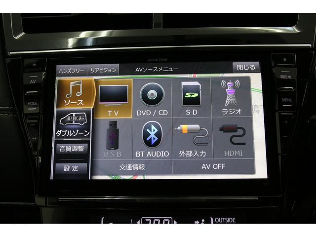 画面が大変キレイです。オーディオソースも大変豊富です。フルセグ地デジ、SDミュージックサーバー、Bluetoothオーディオ、DVD、ラジオなどなど。