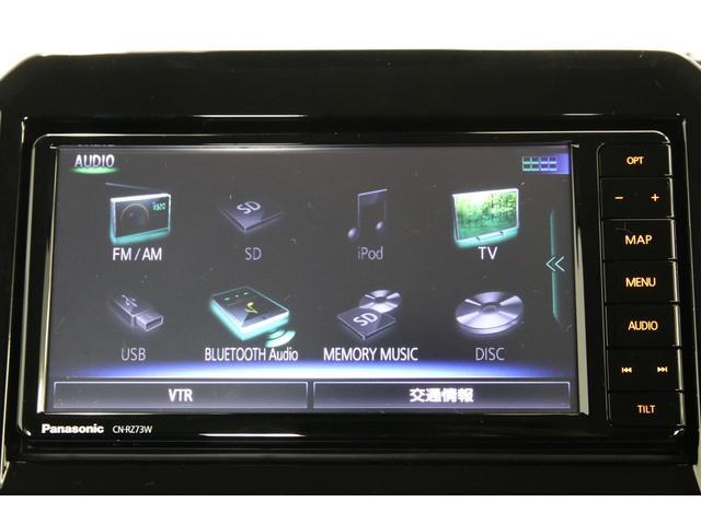 フルセグテレビ、CD・DVD再生、SDオーディオ、Bluetooth接続、ラジオなどオーディオソースもしっかりしています。