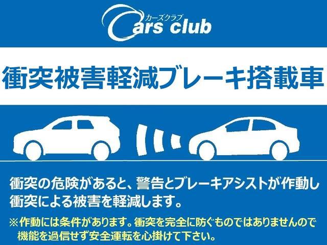 衝突被害軽減ブレーキは衝突の際の被害を軽減してくれるので安全性が高いですね。その他、車線逸脱警報、オートマチックハイビームなど快適機能もありますよ。