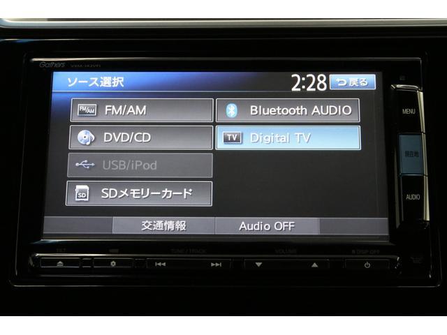 オーディオソースがすごく豊富になりました。フルセグTV、DVDビデオ、Bluetoothオーディオに対応しております。