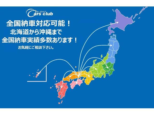 納車は北海道から沖縄まで全国に可能です。多くの県外のお客様にご購入いただき、実績も十分ですので当店に安心してお任せ下さい。
