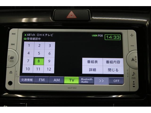 純正SDナビですので、操作性もいいですよ。地デジTV、Bluetooth接続、CD再生などの機能があります。