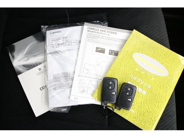 車両、ナビの取扱説明書やメンテナンスノート、スマートキー2本とそろっています。走行距離が少なく、オプションもしっかり揃ったお買い得価格のアクシオハイブリッドGをお見逃しなく!