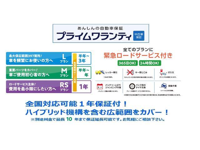 Gツーリングレザー メーカーナビ プリクラッシュ 黒本革(21枚目)