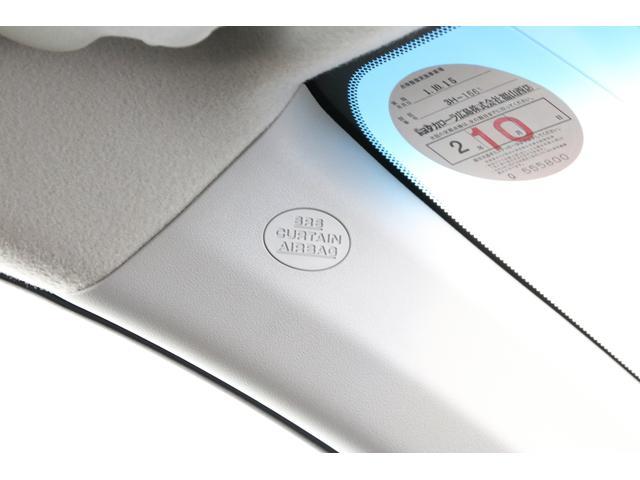 ハイブリッドG エアロツアラー・ダブルバイビー 純正フルセグSDナビ HIDヘッドライト スマートキー ハーフレザーシート コーナーセンサー フォグランプ オートライト 純正15インチアルミ バックカメラ ETC ハイブリッド1年保証付き(36枚目)