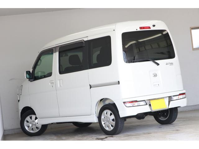 「ダイハツ」「アトレーワゴン」「コンパクトカー」「岡山県」の中古車5