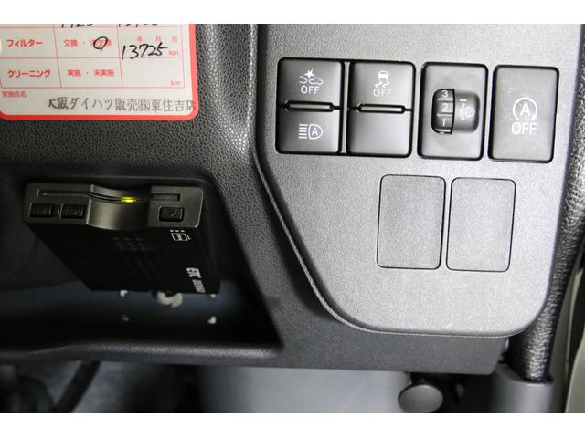 「ダイハツ」「アトレーワゴン」「コンパクトカー」「岡山県」の中古車16