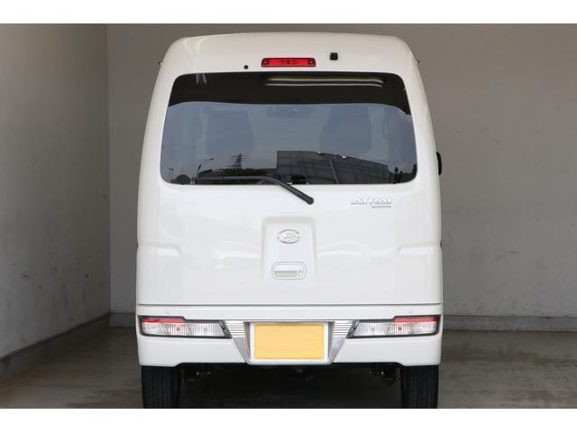 「ダイハツ」「アトレーワゴン」「コンパクトカー」「岡山県」の中古車29