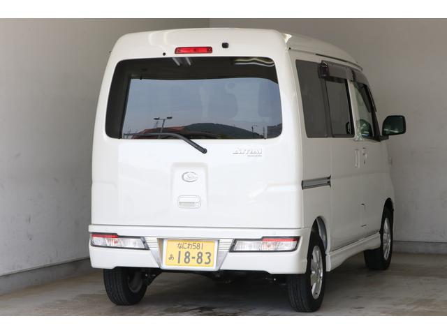 「ダイハツ」「アトレーワゴン」「コンパクトカー」「岡山県」の中古車30