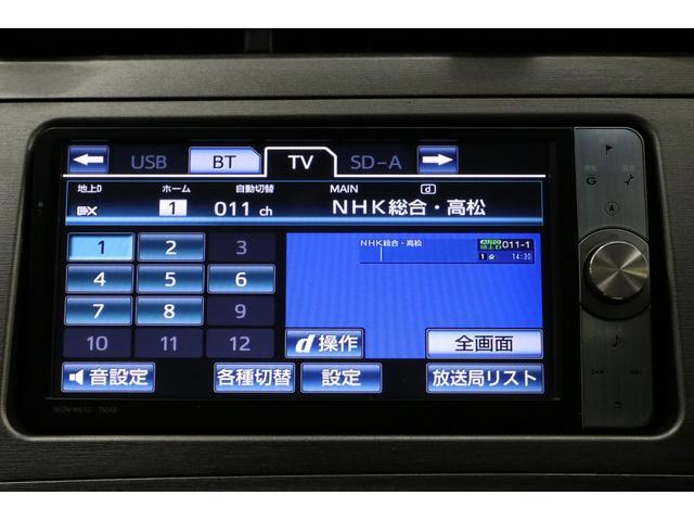 Sツーリングセレクション 純正HDDナビ LEDヘッドライト スマートキー バックカメラ ビルトインETC 全国1年保証付 革巻ハンドル サイドカーテンエアバッグ フォグランプ オートライト DVD再生 Bluetooth接続(12枚目)