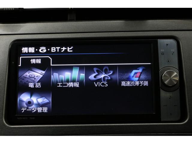 Sツーリングセレクション 純正HDDナビ LEDヘッドライト スマートキー バックカメラ ビルトインETC 全国1年保証付 革巻ハンドル サイドカーテンエアバッグ フォグランプ オートライト DVD再生 Bluetooth接続(46枚目)