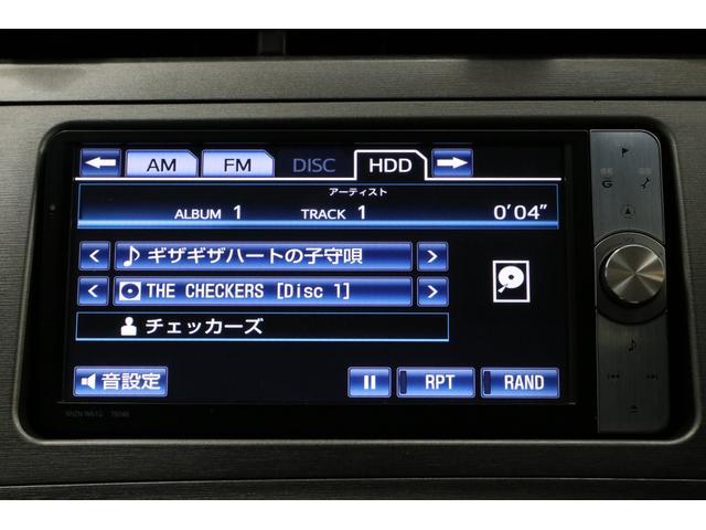 Sツーリングセレクション 純正HDDナビ LEDヘッドライト スマートキー バックカメラ ビルトインETC 全国1年保証付 革巻ハンドル サイドカーテンエアバッグ フォグランプ オートライト DVD再生 Bluetooth接続(47枚目)