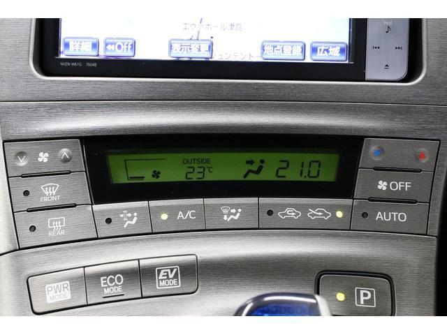 Sツーリングセレクション 純正HDDナビ LEDヘッドライト スマートキー バックカメラ ビルトインETC 全国1年保証付 革巻ハンドル サイドカーテンエアバッグ フォグランプ オートライト DVD再生 Bluetooth接続(48枚目)
