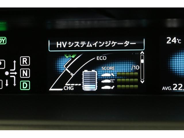 Aプレミアム ツーリングセレクション 純正プリウス専用9型ナビ プリクラッシュ レーダークルーズ 黒本革シート 誤発進抑制ソナー HV1年保証付 LED BSM ヘッドアップディスプレイ パワーシート シートヒーター スマートキー ETC(42枚目)