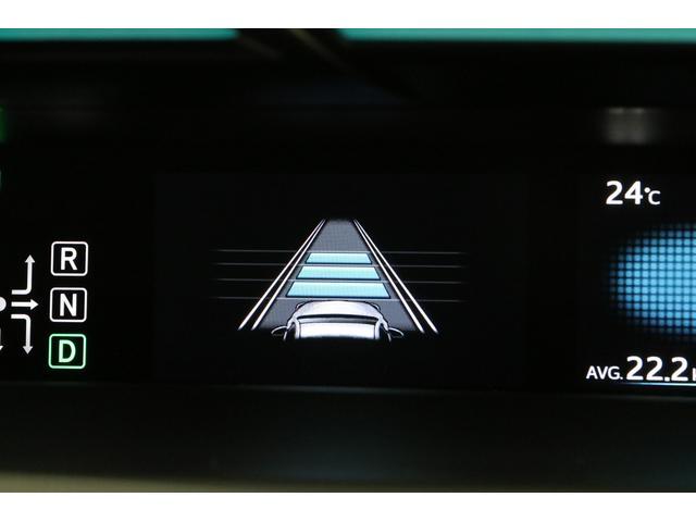 Aプレミアム ツーリングセレクション 純正プリウス専用9型ナビ プリクラッシュ レーダークルーズ 黒本革シート 誤発進抑制ソナー HV1年保証付 LED BSM ヘッドアップディスプレイ パワーシート シートヒーター スマートキー ETC(44枚目)