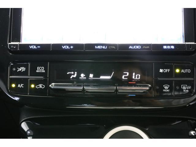 Aプレミアム ツーリングセレクション 純正プリウス専用9型ナビ プリクラッシュ レーダークルーズ 黒本革シート 誤発進抑制ソナー HV1年保証付 LED BSM ヘッドアップディスプレイ パワーシート シートヒーター スマートキー ETC(48枚目)