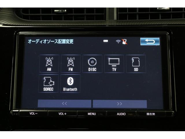 G セーフティセンス 純正フルエアロ 純正9型SDナビ LEDヘッドライトパッケージ バックカメラ スマートキー クルーズコントロール 純正アルミホイール(14枚目)