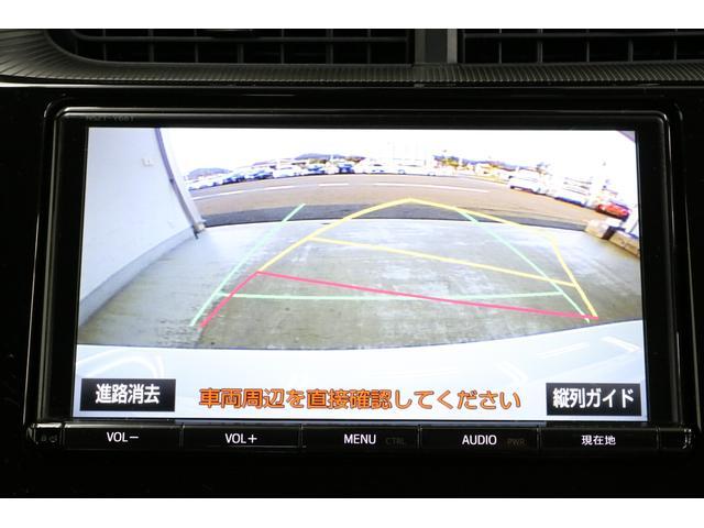 G セーフティセンス 純正フルエアロ 純正9型SDナビ LEDヘッドライトパッケージ バックカメラ スマートキー クルーズコントロール 純正アルミホイール(15枚目)