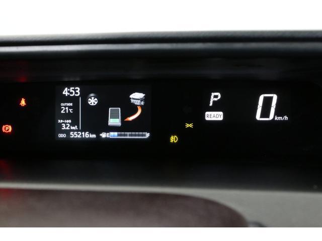 G セーフティセンス 純正フルエアロ 純正9型SDナビ LEDヘッドライトパッケージ バックカメラ スマートキー クルーズコントロール 純正アルミホイール(34枚目)