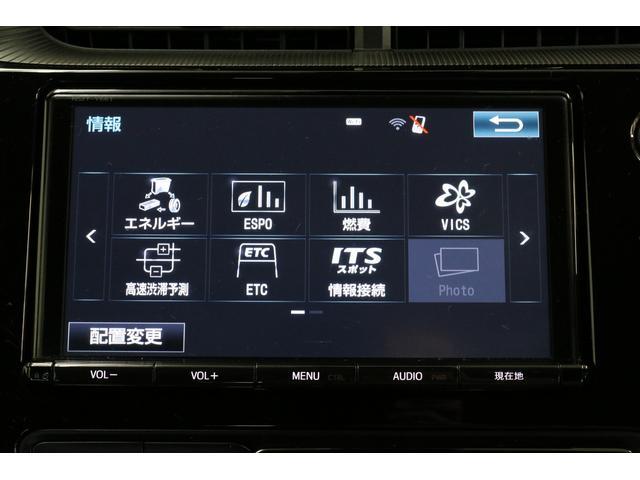 G セーフティセンス 純正フルエアロ 純正9型SDナビ LEDヘッドライトパッケージ バックカメラ スマートキー クルーズコントロール 純正アルミホイール(36枚目)