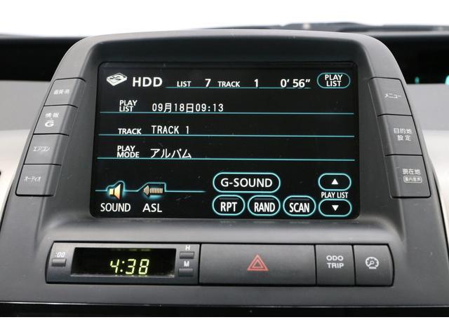 Gツーリングセレクションレザーパッケージ 後期型 純正HDDナビ 本革シート HIDヘッドライト スマートキー ハイブリッド2年保証付 クルーズコントロール バックソナー フォグランプ CD録音 オートライト バックカメラ ETC(12枚目)