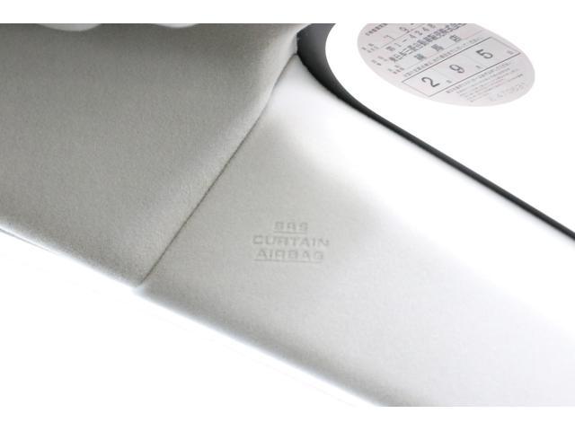 Gツーリングセレクションレザーパッケージ 後期型 純正HDDナビ 本革シート HIDヘッドライト スマートキー ハイブリッド2年保証付 クルーズコントロール バックソナー フォグランプ CD録音 オートライト バックカメラ ETC(14枚目)